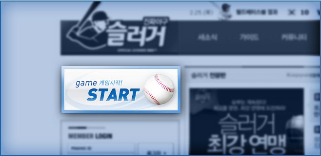 stargames net web games start